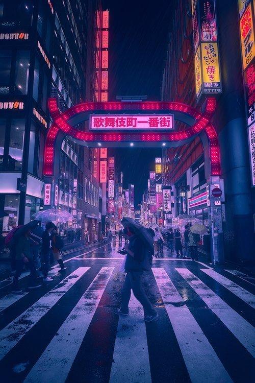 Tokyo Blue Rain Despues Small